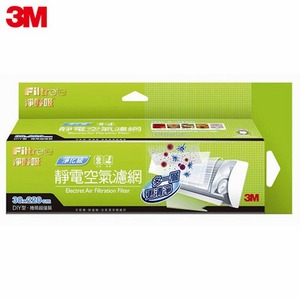 3M 高品質系列濾網 對抗PM2.5