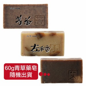 草本淨化平衡組 苦茶100g+左手香100g+青草藥60g
