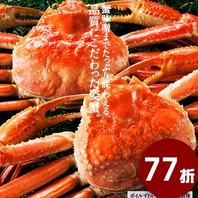 """松葉蟹1.2kg(600g×2隻)"""""""