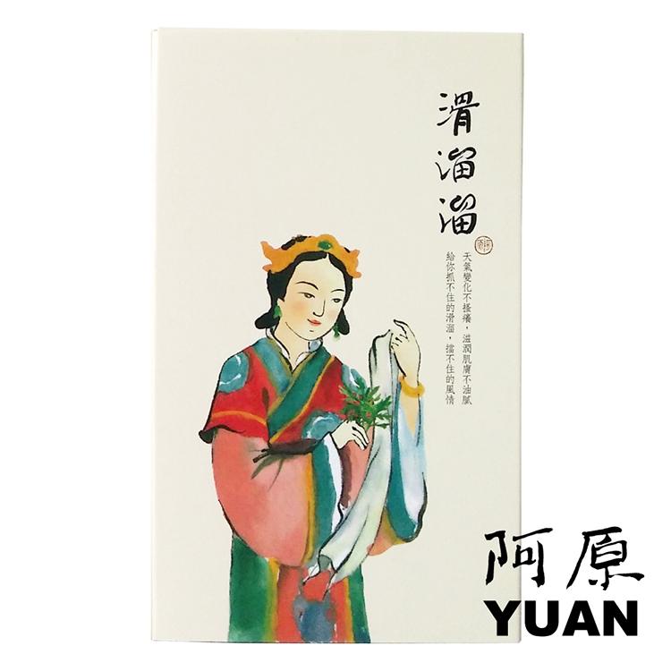 """滑溜溜禮盒(艾草皂+馬櫻丹皂+四神皂)"""""""