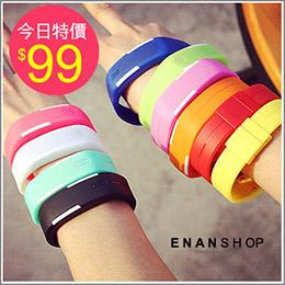 【惡南】觸控LED磁扣運動手錶