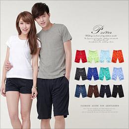 韓版情侶棉褲