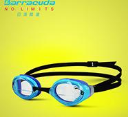 美國Barracuda巴洛酷達成人競技抗UV防霧泳鏡-
