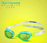 美國Barracuda巴洛酷達兒童競技型抗UV防霧泳鏡
