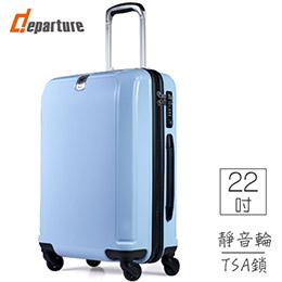 馬卡龍彩繪行李箱