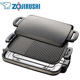 ZOJIRUSHI 象印分離式*鐵板燒烤組 EA-DNF10