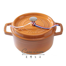 Staub 圓形鑄鐵鍋 琺瑯鍋(22cm 2.6L芥末黃) 法國製造