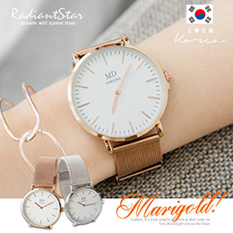 正韓MARIGOLD拂曉時刻微光假期超薄可換帶鍊帶錶對錶