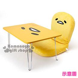 蛋黃哥 可折疊和室椅 居家全系列