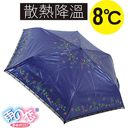 日本雨之戀降溫自動開收伊甸園
