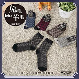 方格紋兔羊毛襪 冬季男式保暖商務短襪