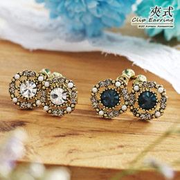復古典雅珍珠鋯石 夾式耳環