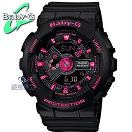 CASIO Baby-G 黑框桃紅手錶
