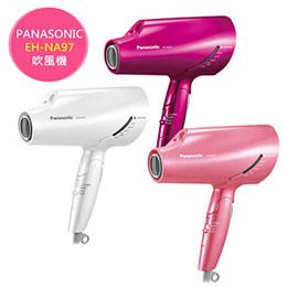 Panasonic EH-NA97 奈米水離子 吹風機