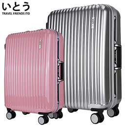 28吋+24吋鏡面鋁框硬殼行李箱