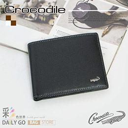 Crocodile 鱷魚 進口荔紋真皮 黑短夾