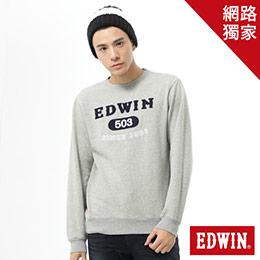 EDWIN 簡約LOGO 長袖厚絨T