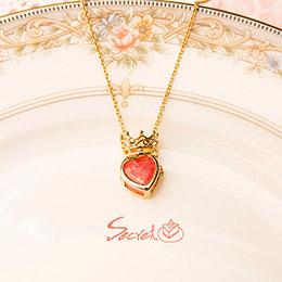 「蜜糖公主之心」甜美造型項鍊