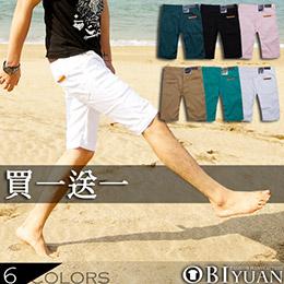 馬卡龍色系木扣皮標高質感彈力工作褲