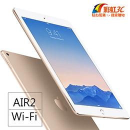 iPad Air 2 16G WiFi 9.7