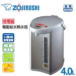 ZOJIRUSHI象印 4L微電腦熱水瓶CD-WBF40