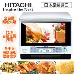 日本原裝 可製麵包烘烤微波爐 (MRO-MBK3000T)