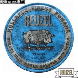 Reuzel 藍豬 強力定型款水洗式髮油