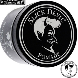 Slick Devil Pomade 黑色乾黏 水洗式髮油