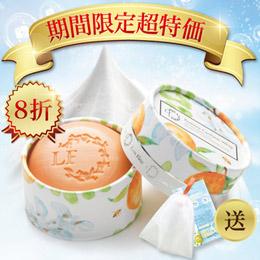 Lien Fleur植萃洗面皂