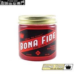 Bona Fide Pomade 強力款水洗式髮油