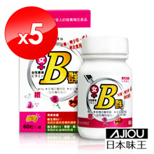 【日本味王】女用維生素B群加強錠(60粒/瓶)X5 加贈紅酒鐵元素膠囊45粒)