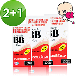 【Eisai-日本衛采】chocola BB pure維生素B群+維生素C