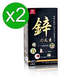 【DR.JOU】鋅元素 (550mg/90粒/瓶)
