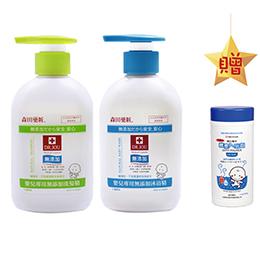 嬰兒專用無添加沐浴精、洗髮精400ml ~ 再贈巧媽咪嬰兒酵素入浴劑