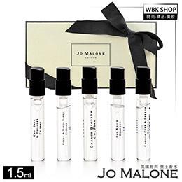 3件任選 Jo Malone 英國經典香水 試管小香 1.5ml