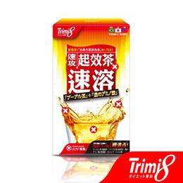 Trimi8速溶起效茶2入組