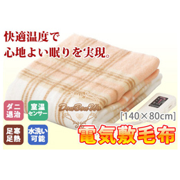 日本製電熱敷毯