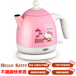 Hello Kitty x 歌林 不鏽鋼快煮壺