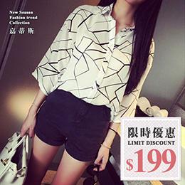 韓版幾何紋路寬鬆七分袖雪紡襯衫