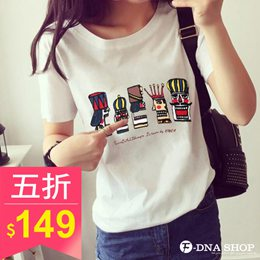 卡通國王士兵印花短袖上衣T恤(2色)