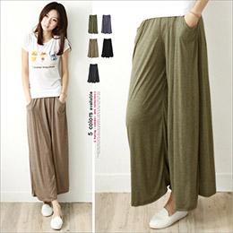 雙口袋 素色寬版長褲裙