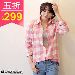 百搭格紋反折袖襯衫(粉-S-XL)