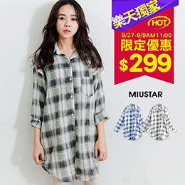 層次感配色格子棉麻襯衫(2色)