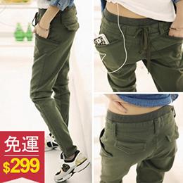 抽繩大口袋哈倫褲(2色)