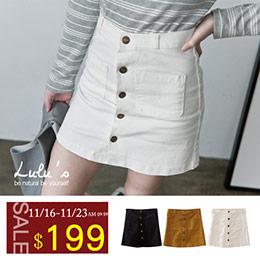 雙口袋排釦斜紋布短裙