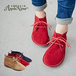 牛麂皮綁繩袋鼠小短靴