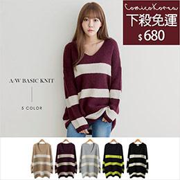 魅力條紋V領針織毛衣