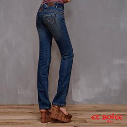 LeJean繡花鉚釘直筒牛仔褲