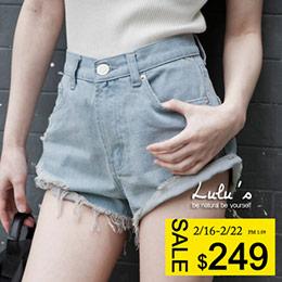 褲管抽鬚牛仔短褲(25-29)