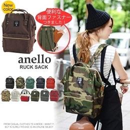 升級款│anello最新升級版後背包